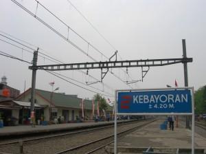 Stasiun Kebayoran Lama